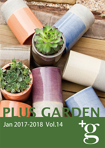 for Garden products catalog